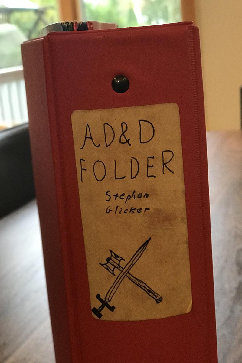 AD&D Folder Spine